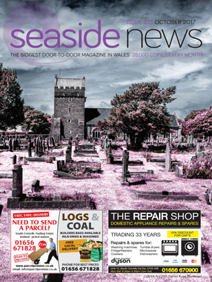 Please Click Here for August 2017 issue